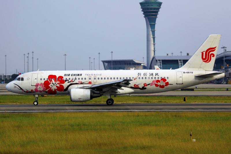 Air China Hubei