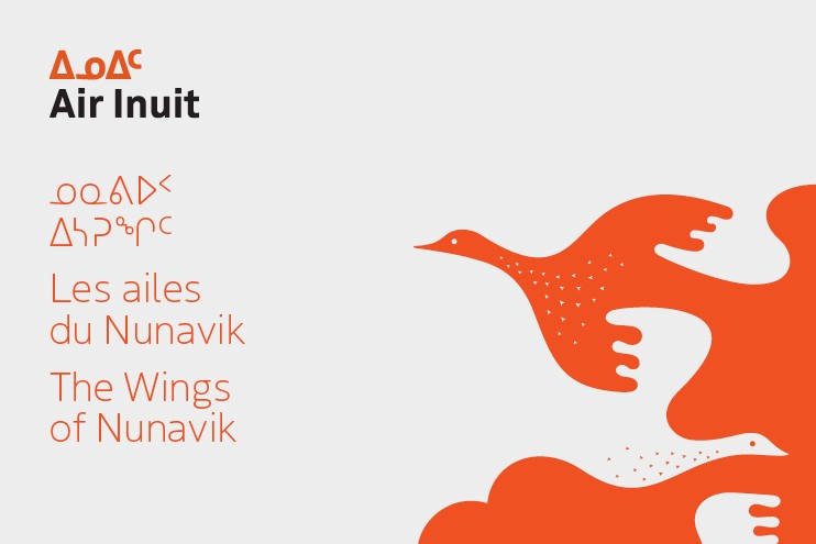 Air Inuit branding and typography